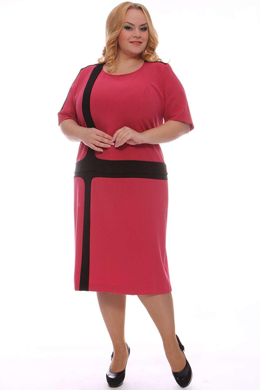 Недорогая Одежда Для Полных Женщин Интернет Магазин