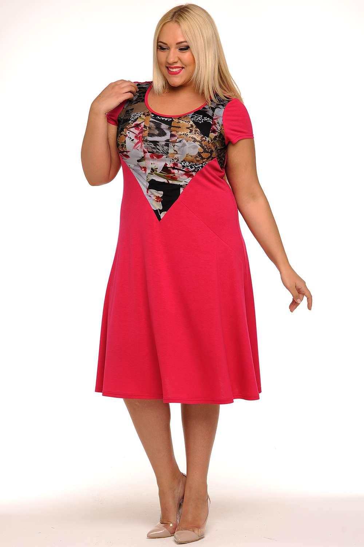 Купить Женскую Одежду Производства Турция В Розницу